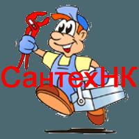 Ремонт водопровода в Красноярске